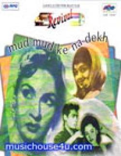 Mud Mud Ke Na Dekh (1960) - Hindi