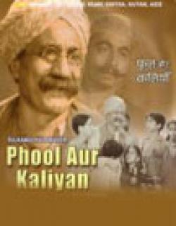 Phool Aur Kaliyan (1960)