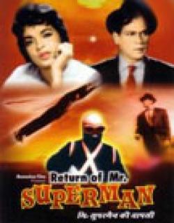 Return Of Mr. Superman (1960) - Hindi