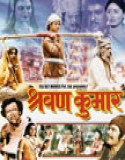Shravan Kumar (1960) - Hindi