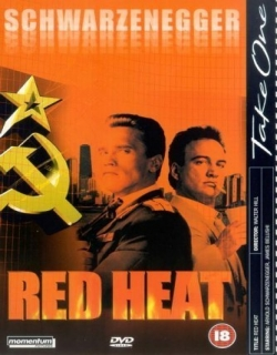 Red Heat (1988) - English