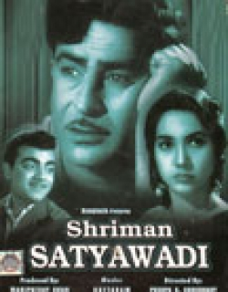 Shriman Satyawadi (1960) - Hindi