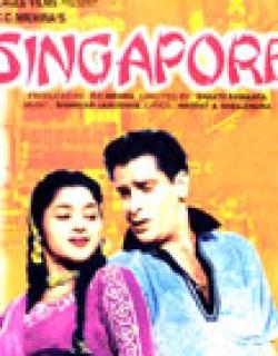 Singapore (1960) - Hindi