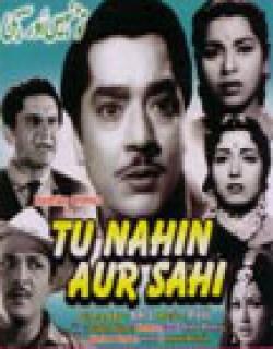 Tu Nahin Aur Sahi (1960) - Hindi