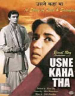 Usne Kaha Tha (1960) - Hindi