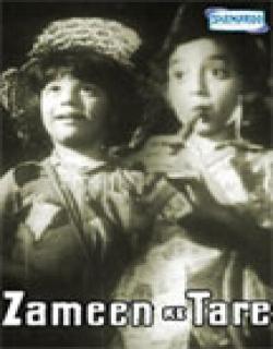 Zameen Ke Tare Movie Poster