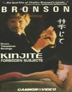 Kinjite: Forbidden Subjects (1989) - English