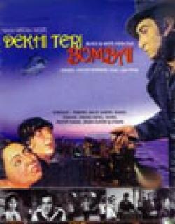 Dekhi Teri Bambai (1961) - Hindi