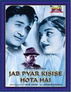 Jab Pyar Kisise Hota Hai (1961) - Hindi
