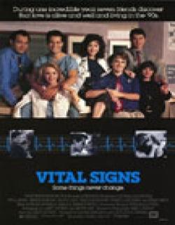 Vital Signs (1990) - English