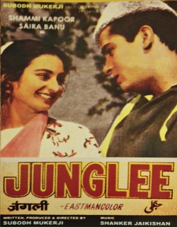Junglee (1961) - Hindi