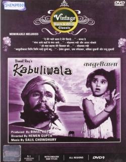 Kabuliwala (1961) - Hindi