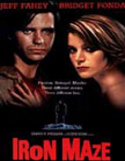 Iron Maze (1991) - English