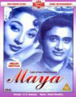 Maya (1961) - Hindi