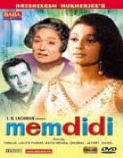 Mem Didi (1961) - Hindi