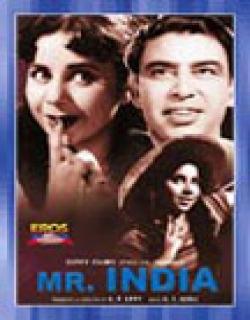 Mr. India (1961) - Hindi