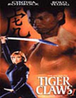 Tiger Claws (1991) - English