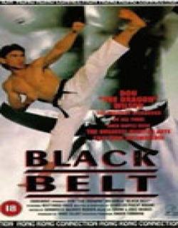 Blackbelt (1992) - English