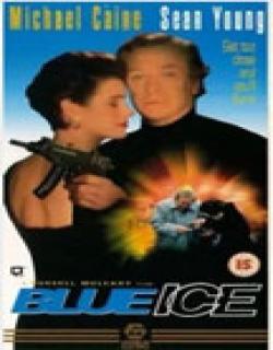 Blue Ice (1992) - English