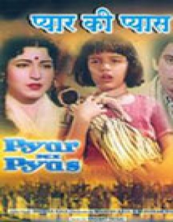 Pyar Ki Pyas (1961) - Hindi