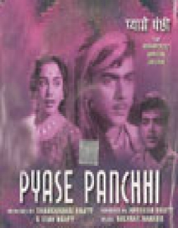 Pyase Panchhi (1961) - Hindi