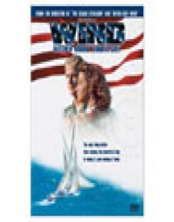 Wind (1992) - English