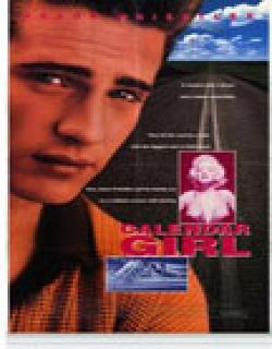 Calendar Girl (1993) - English
