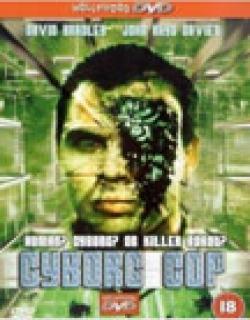 Cyborg Cop (1993) - English