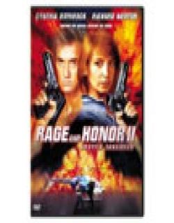 Rage and Honor II (1993) - English