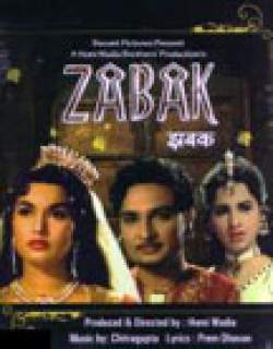 Zabak Movie Poster