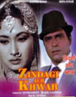 Zindagi Aur Khwab Movie Poster