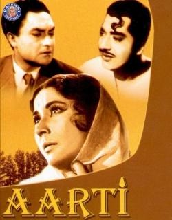 Aarti (1962) - Hindi
