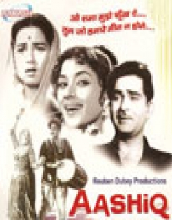 Aashiq (1962) - Hindi