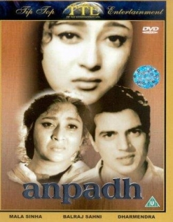 Anpadh (1962) - Hindi