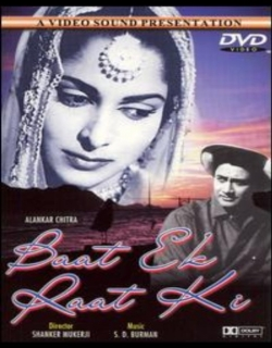 Baat Ek Raat Ki (1962) - Hindi