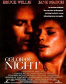 Color of Night (1994) - English