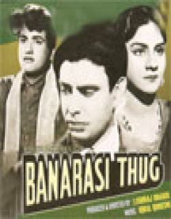 Banarasi Thug (1962) - Hindi