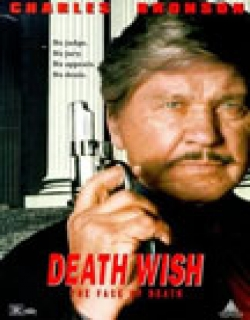 Death Wish V: The Face of Death (1994) - English