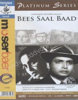 Bees Saal Baad (1962) - Hindi