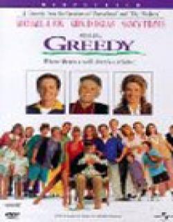 Greedy Movie Poster