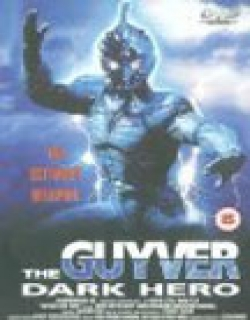 Guyver: Dark Hero (1994) - English