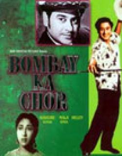 Bombay Ka Chor (1962) - Hindi