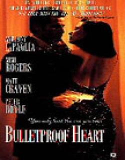 Killer (1994) - English