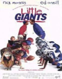 Little Giants (1994) - English