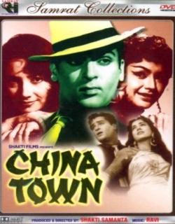 China Town (1962) - Hindi