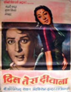 Dil Tera Diwana (1962) - Hindi