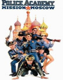 Police Academy: Mission to Moscow (1994) - English