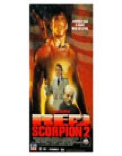Red Scorpion 2 (1994) - English