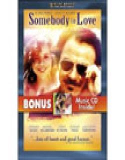 Somebody to Love (1994) - English