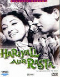 Hariyali Aur Rasta (1962) - Hindi